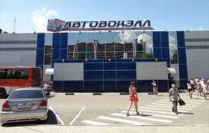 Автовокзал Благовещенска