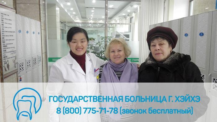 Татьяна_20161210