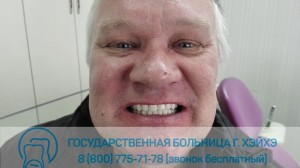 14. Вадим