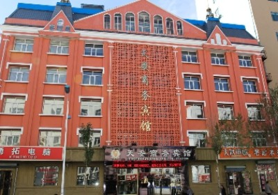 Гостиница «Тянь Ань»