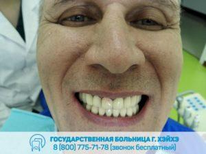 31. Леонид