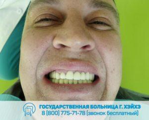 29. Андрей