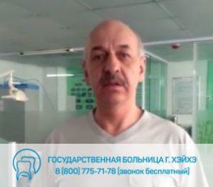 47. Николай