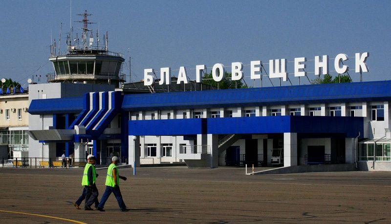 Аэропорт «Игнатьево» в Благовещенске