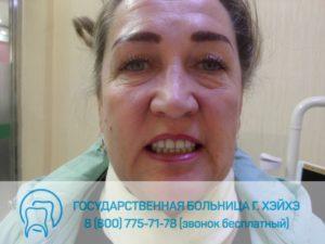 4. Наталья