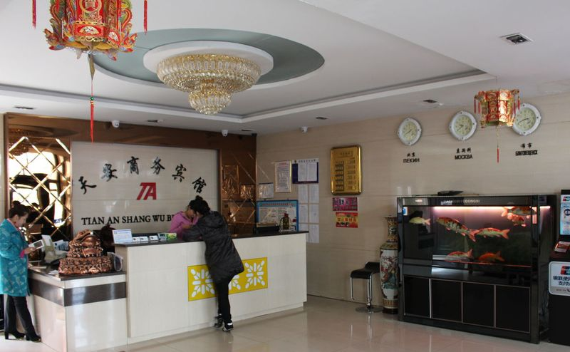 Tian'an Business Hotel