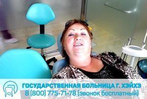 43. Ирина