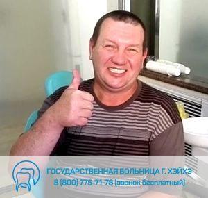 45. Сергей