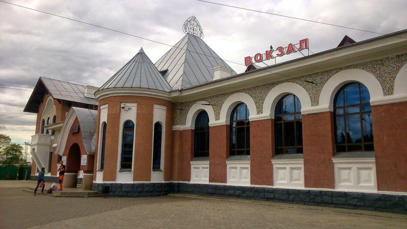 Станция Благовещенск